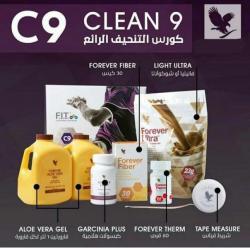 منتج تخفيف الوزن الطبيعي C9