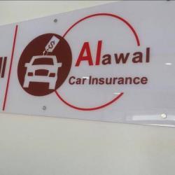 تأمين مركبات