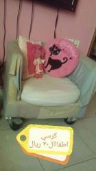 كرسي اطفال بحالة رائعة