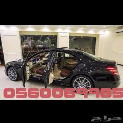 مكتب تاجير سيارات مع سائق في جدة 0560069985