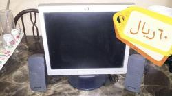 شاشة كمبيوتر اتش ب