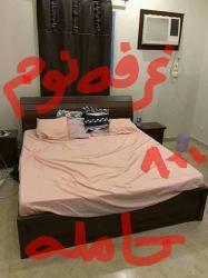 غرفه نوم كاملة شبه جديدة