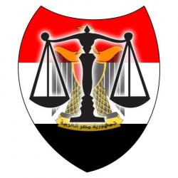 Lawyer in Egypt