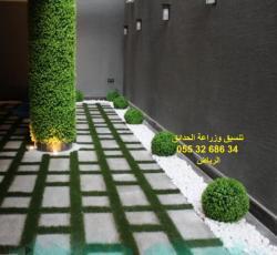 شركة تنسيق حدائق 0553268634 الرياض جدة الدمام ابها جازان
