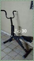 جهاز رياضى مستعمل للبيع