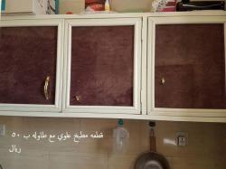 مطبخ القطعة علويه مع ترابيزة للبيع حالة جيدة