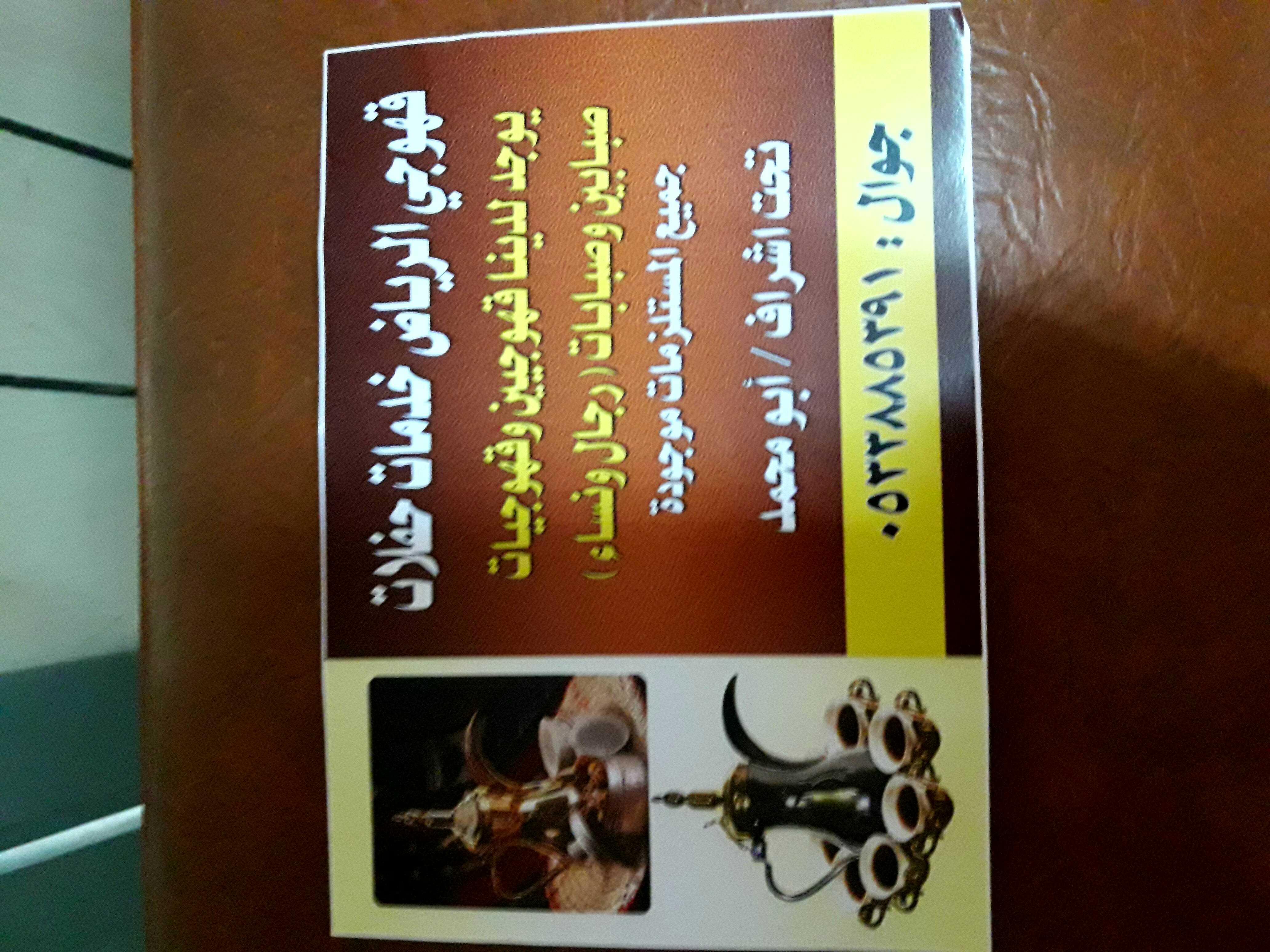 قهوجي الرياض 0533885391