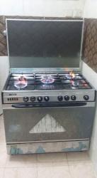 بوتاجاز خمسة شعلة جليم جاز بالانبوبة البيع