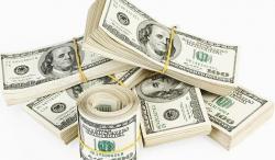 القروض تقدم في معدل 3% الاتصال لنا اليوم لمزيد من التفاصيل