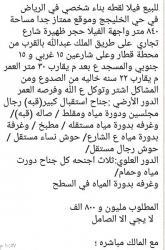 فيلا -  الرياض حي الخليج