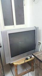تلفزيون ماركة سانيو