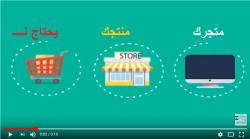 مسوق نشر اعلانات