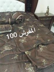 مفرش سرير مستخدم