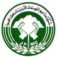 شركة مناجم الفوسفات الأردنية