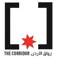 جمعية رواق الأردن للثقافة والفنون