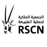 الجمعية الملكية لحماية الطبيعة
