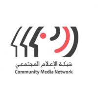 شبكة الإعلام المجتمعي