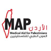 الجمعية الاردنية للعون الطبي للفلسطينيين
