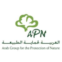 العربية لحماية الطبيعة