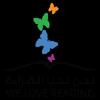 مبادرة نحن نحب القراءة