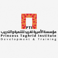 مؤسسة الأميرة تغريد للتنمية والتدريب