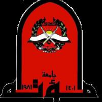 جامعة مؤتة