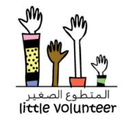 Little Volunteer