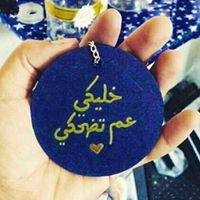 Abeer Khalili