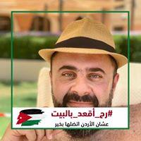 Samer Fakhoury