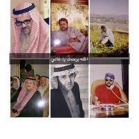 Abeer Bassam