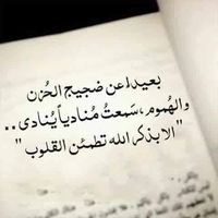 Maher ÀLkhatib