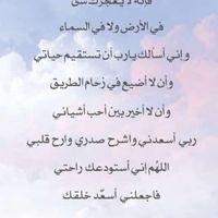 Hiba Jamall
