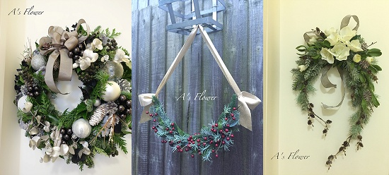 Christmas arrangements by A's Flower