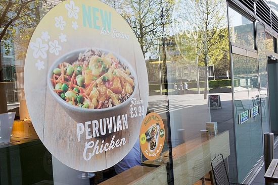 Pod Peruvian chicken poster