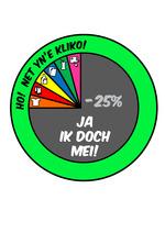 Ho_net_yn'e_kliko_wit_medium