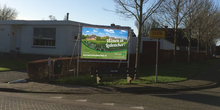Spandoek_in_dorp_normal