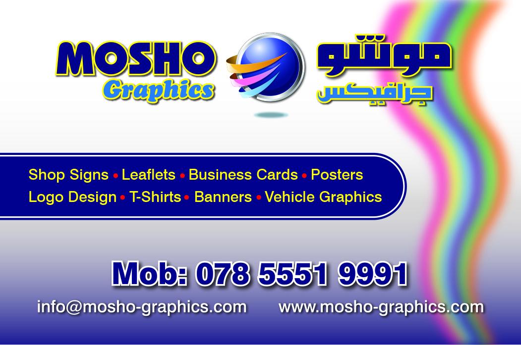 No desire to retire thumbbusinesscardmoshographics colourmoves