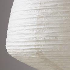 Bidar studio house doctor abat jour lampe shade  house doctor 259370120  design signed nedgis 107847 thumb