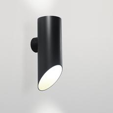 Elipse a josep lluis xucla applique d exterieur outdoor wall light  marset a707 003 38  design signed nedgis 115802 thumb