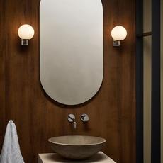 Sagara studio astro applique de salle de bain bathroomwall light  astro 1168001  design signed nedgis 109440 thumb