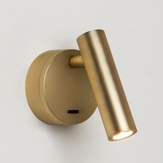 Zeppo studio astro applique de salle de bain bathroomwall light  astro 1176004  design signed nedgis 109313 thumb