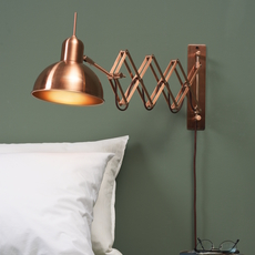 Aberdeen w studio it s about romi applique murale wall light  it s about romi 8716248069250  design signed 59632 thumb
