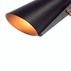 Birdy birger dahl northern lighting birdy wall black brass luminaire lighting design signed 22272 thumb