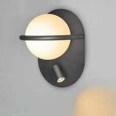 C ball w2 stone designs applique murale wall light  blux 748425  design signed 46729 thumb