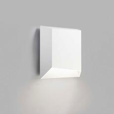 Facet down w1 lars vejen applique murale wall light  light point 256392  design signed nedgis 96119 thumb