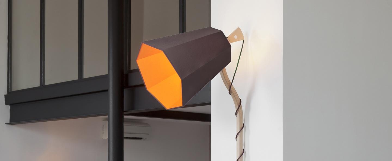 Applique murale luxiole marron orange h219cm designheure normal