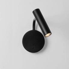 Zeppo studio astro applique de salle de bain bathroomwall light  astro 1176004  design signed nedgis 99045 thumb