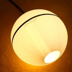Precious b celine wright celine wright a precious b ps luminaire lighting design signed 28229 thumb