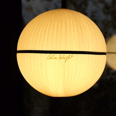 Precious b celine wright celine wright a precious b ps luminaire lighting design signed 28230 thumb