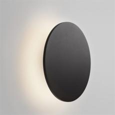 Soho w5 ronni gol applique murale wall light  light point 256385  design signed 41165 thumb